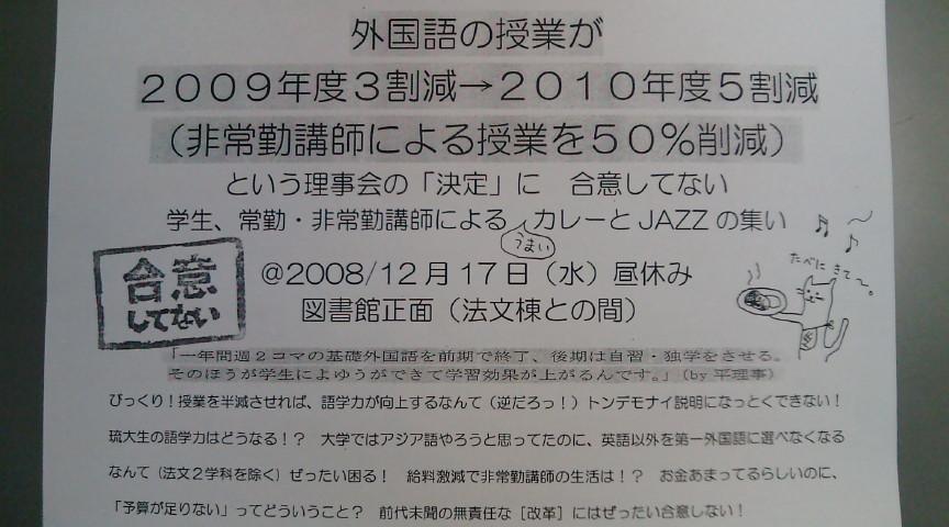 20081212122528.jpg