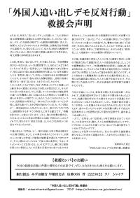 4[1].11Q_new.jpg