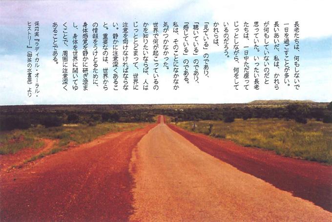 hokari_card.jpg