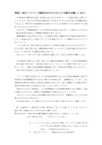 karishobun-shomei1.jpg
