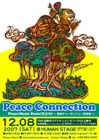 peaceconnection200.jpg