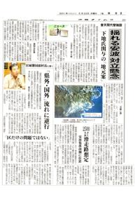 times2011may22small.jpg