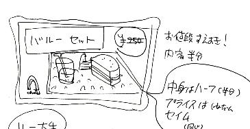 valuemeal.jpg