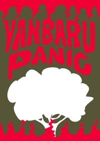 yanbarupanic-A3-01.jpg